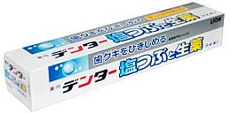 Духи, Парфюмерия, косметика Зубная паста с солью и растительными экстрактами - Lion Dent Health Toothpaste