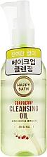 Духи, Парфюмерия, косметика Гидрофильное масло для лица - Happy Bath Soapberry Cleansing Oil