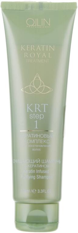 Шампунь з кератином для очищення - Ollin Professional Keratine Royal Treatment Keratin Infused Purfying Shampoo — фото N1