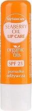 Духи, Парфюмерия, косметика Бальзам для губ с органическим маслом облепихи - GlySkinCare Organic Seaberry Oil Lip Care