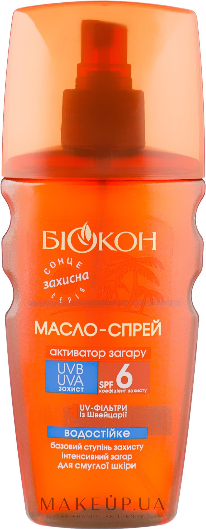 Масло-спрей активатор засмаги SPF 6 - Биокон — фото 165ml