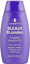 Духи, Парфюмерия, косметика Увлажняющий шампунь для осветленных волос - Lee Stafford Bleach Blonde Shampoo