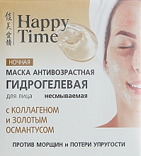 Духи, Парфюмерия, косметика Антивозрастная гидрогелевая маска с коллагеном и золотым османтусом - Витэкс Vitamin Happy Time
