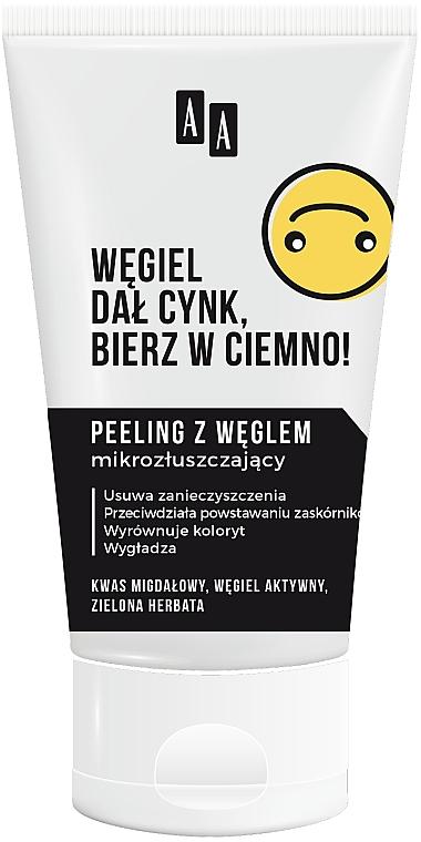 Пилинг для лица с активным углем - AA Emoji Peeling