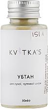 Духи, Парфюмерия, косметика Убтан для нормальной, сухой, чувствительной кожи - Kvitka's