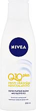 Духи, Парфюмерия, косметика Молочко для интимной гигиены - Nivea Q10 Facial Cleansing Milk