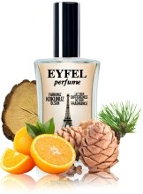Духи, Парфюмерия, косметика Eyfel Perfume Intense H-1 - Парфюмированная вода