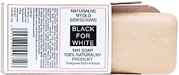 Духи, Парфюмерия, косметика Натуральное дегтярное мыло - Biomika Black For White