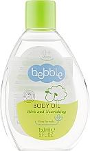 Духи, Парфюмерия, косметика Детское масло для тела - Bebble Body Oil