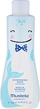 Духи, Парфюмерия, косметика Мягкий шампунь для волос - Mustela Bebe Gentle Shampoo Limited Edition