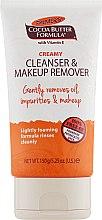 Духи, Парфюмерия, косметика Очищающее средство для снятия макияжа - Palmer's Cocoa Butter Formula Creamy Cleanser & Makeup Remover