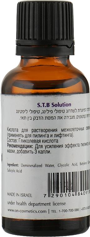 гликолевая кислота купить в аптеке цена