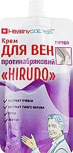 """Духи, Парфюмерия, косметика Крем """"Для вен"""" противоотечный - Healthyclopedia"""