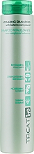 Духи, Парфюмерия, косметика Шампунь для укрепления волос - ING Professional Treat-ING Vitalizing Shampoo