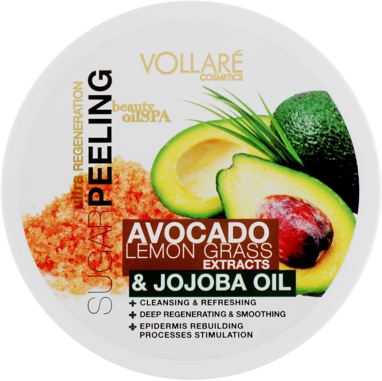 Пилинг для тела с экстрактом авокадо, лимонной травы и маслом жожоба - Vollare Sugar Peeling