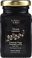 Духи, Парфюмерия, косметика Скраб для лица - La Sultane De Saba Rice Powder Astrigent Scrub With Rice