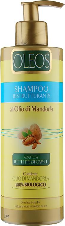 Шампунь с маслом миндаля - Oleos Shampoo