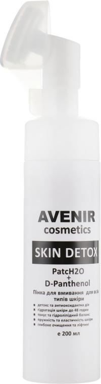 Пенка для умывания с силиконовой щеточкой - Avenir Cosmetics Skin Detox