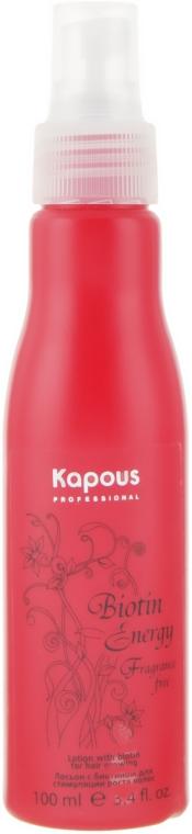 Лосьон с биотином для укрепления и стимуляции роста волос - Kapous Professional Biotin Energy Lotion