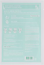 Маска для лица, успокаивающая - Keep Cool Soothe Intensive Calming Mask  — фото N2