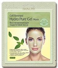 Духи, Парфюмерия, косметика Восстанавливающая гидрогелевая маска - Skinlite Cell Renewed Hydro Pure Gel Mask