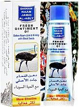 Духи, Парфюмерия, косметика Мазь для снятия болей - Hemani Dahan Naam With Black Seeds