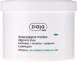 Духи, Парфюмерия, косметика Отшелушивающая маска для лица с водорослями - Ziaja Pro Exfoliating Mask