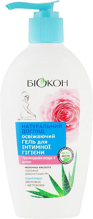 """Освежающий гель для интимной гигиены """"Розовая вода + Алоэ"""" - Биокон Натуральный уход"""