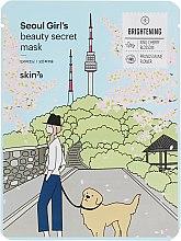 Духи, Парфюмерия, косметика Тканевая маска для лица осветляющая - Skin79 Seoul Girl's Beauty Secret Mask Brightening