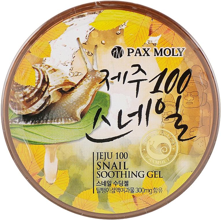 Универсальный гель с муцином улитки - Pax Moly Jeju Snail Soothing Gel