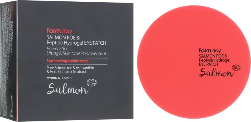 Гидрогелевые патчи для глаз с икрой лосося и пептидами - FarmStay Salmon Roe & Peptide Hydrogel Eye Patch