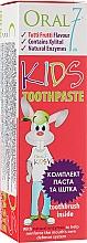 """Духи, Парфюмерия, косметика Детский набор """"Дерзкий кролик"""" - Oral7 Kids Toothpaste ( toothpaste/65g + toothbrush)"""