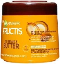 Духи, Парфюмерия, косметика Маска для сухих и поврежденных волос - Garnier Fructis Oil Repair 3 Butter Mask