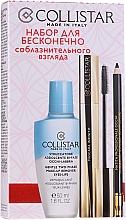Духи, Парфюмерия, косметика Набор - Collistar Infinite Seduction (m/remover/50ml + mascara/11ml + eye/p/1.2g)