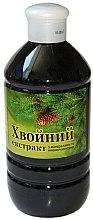 Духи, Парфюмерия, косметика Хвойный экстракт для ванн с минералами и микроэлементами - Бишофит Mg++