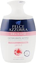Духи, Парфюмерия, косметика Жидкое деликатное мыло для интимной гигиены с календулой - Felce Azzurra Calendula Intimate Wash