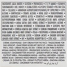 Насыщенный дневной крем - Guerlain Abeille Royale Firms, Smoothes, Illuminates Rich Day Cream (мини) — фото N3