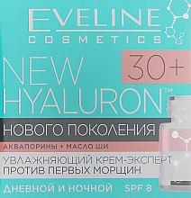 Духи, Парфюмерия, косметика Ультраувлажняющий дневной и ночной крем - Eveline Cosmetics BioHyaluron 4D