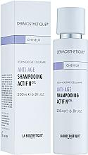 Парфумерія, косметика Антивіковий шампунь для нормального волосся - La Biosthetique Anti Age Shampooing Actif N
