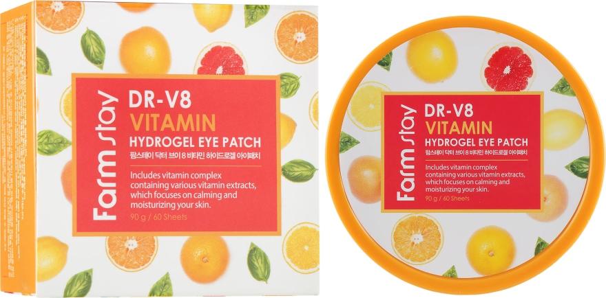 Витаминные патчи для глаз - FarmStay DR-V8 Vitamin Hydrogel Eye Patch