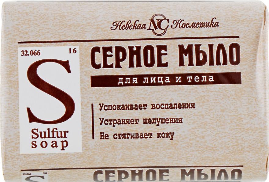 """Туалетное мыло """"Серное"""" - Невская Косметика"""