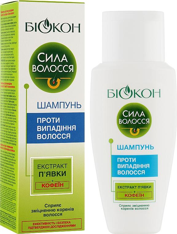 Шампунь против выпадения волос - Биокон Сила Волос