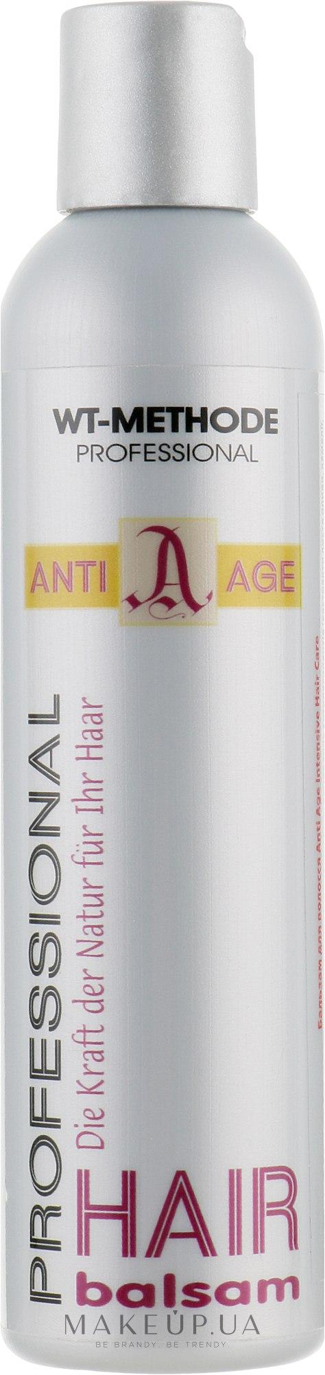 Бальзам-ополаскиватель для волос с омолаживающим эффектом - Placen Formula Anti-Age Hair Balsam — фото 200ml