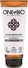 Духи, Парфюмерия, косметика Гипоаллергенный гель для душа - Only Bio Shower Gel