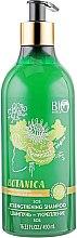 """Духи, Парфюмерия, косметика Шампунь """"Имбирь, красный женьшень"""" - Bio World Botanica Shampoo"""