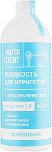 """Духи, Парфюмерия, косметика Ополаскиватель + жидкость для ирригатора """"Укрепление"""" - Waterdent"""