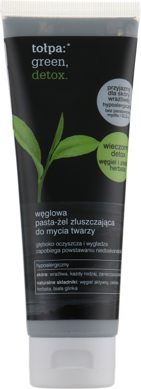 Угольная паста для очищения лица - Tolpa Green Detox Paste