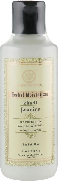 "Антивозрастной увлажняющий лосьон для тела ""Жасмин"" - Khadi Natural Pure Jasmine Moisturizing Lotion"