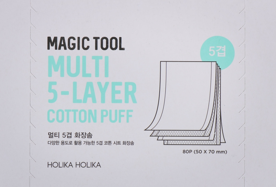 Многослойные хлопковые салфетки - Holika Holika Magic Tool Multi Cotton Pads