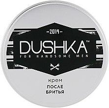 Парфумерія, косметика Чоловічий крем після гоління - Dushka
